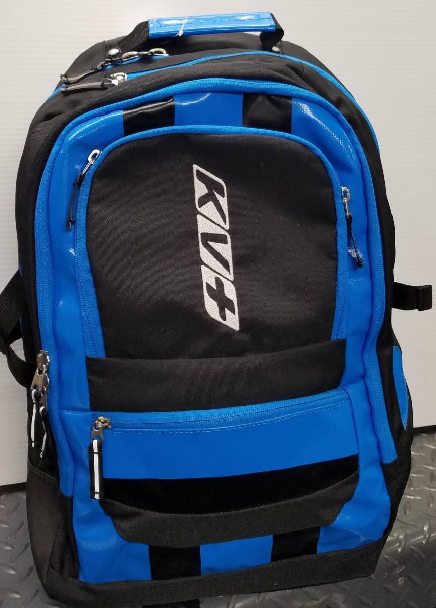 30 liter rucksack