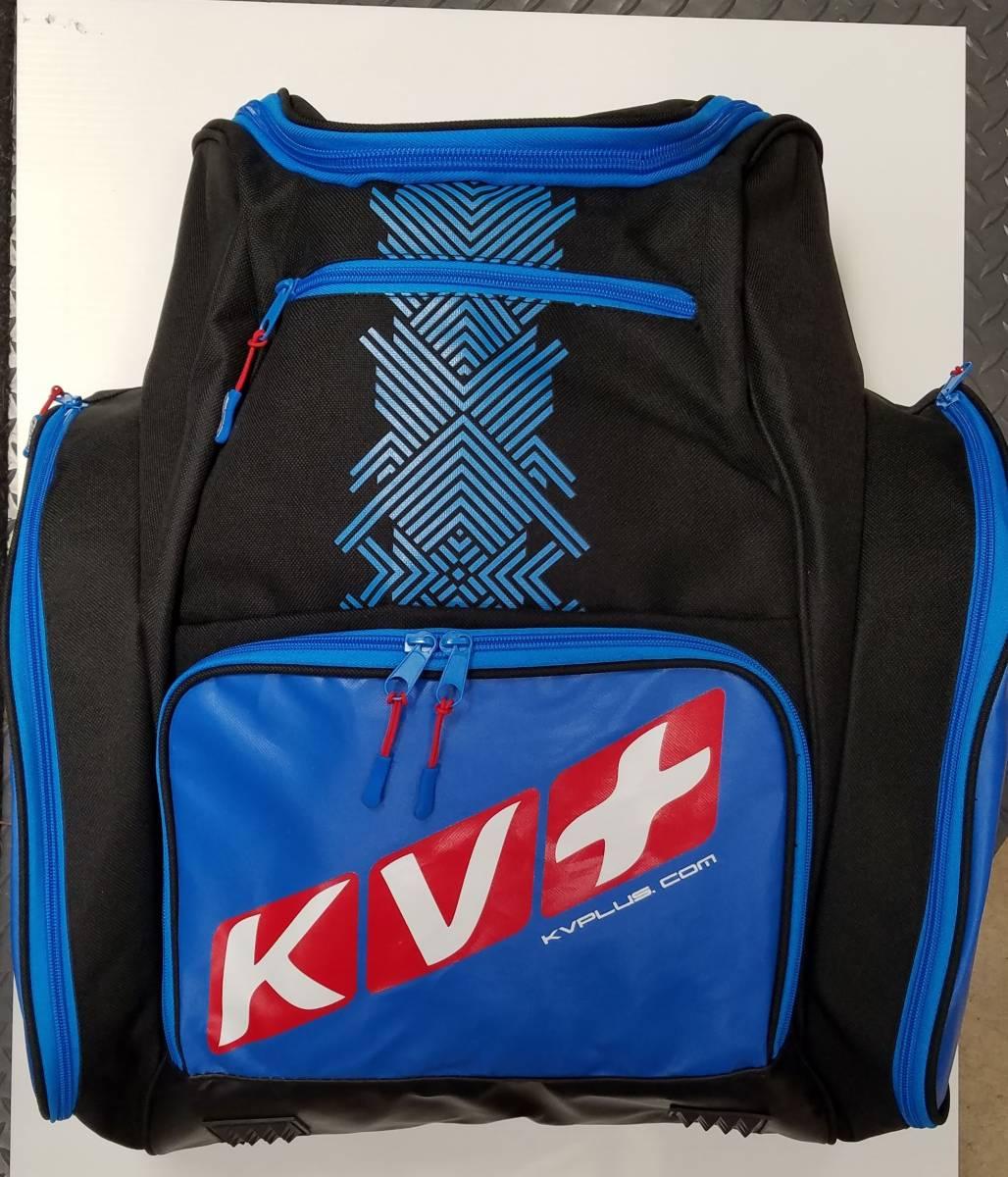 55 liter rucksack