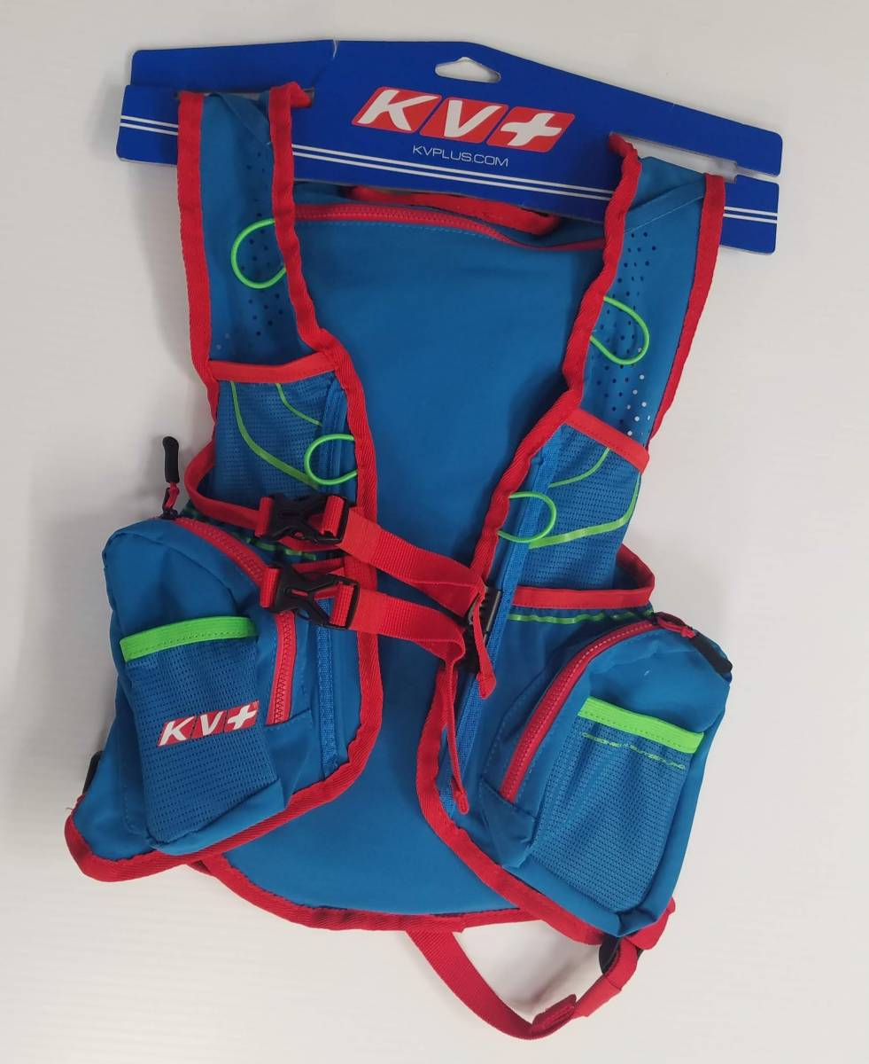 Training Vest with water bladder